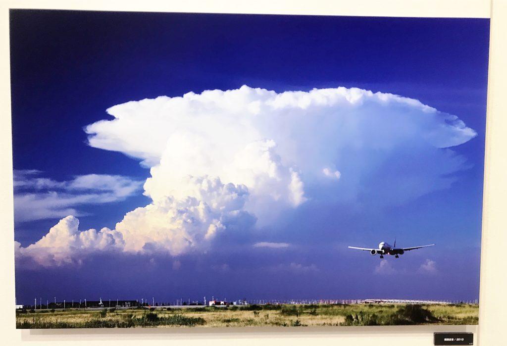ルークオザワ,かなとこ雲,飛行機