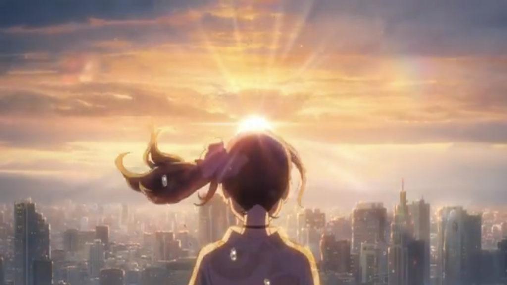 太陽,天気の子