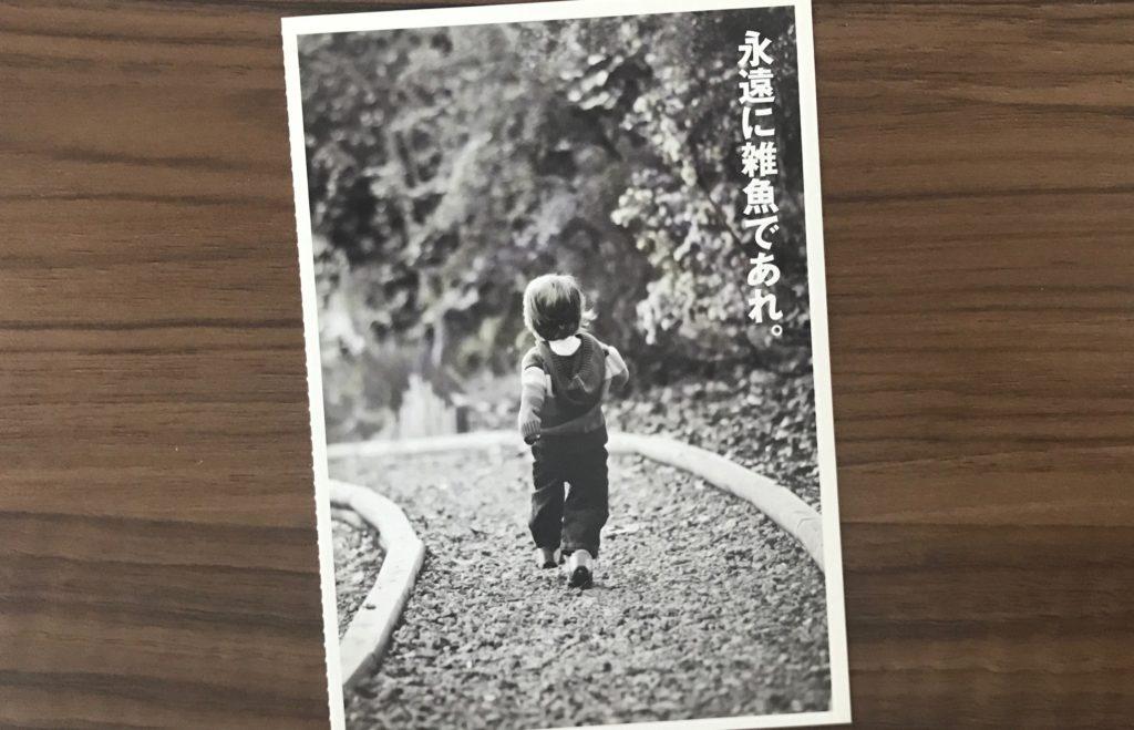 高橋歩,読書,本
